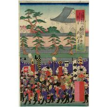 代長谷川貞信: Emperor Nintoku Visits His Palace in the City of Naniwa (Nintoku tennô Naniwa-to gosho e miyuki no zu) - ボストン美術館