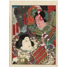 Kinoshita Hironobu I: Actors as Kumagai (R) and Atsumori (L) - Museum of Fine Arts