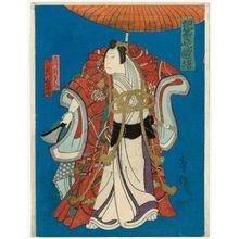 Kinoshita Hironobu I: Actor Kataoka Gatô II as Sarashina Tsumorinosuke in Jiraiya Monogatari - Museum of Fine Arts
