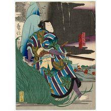 Kinoshita Hironobu I: Actor Jitsukawa Enjaku I as Kanemari Daisuke - Museum of Fine Arts