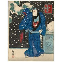 Kinoshita Hironobu I: Snow: Actor Nakamura Tomijûrô, from the series Snow, Moon and Flowers (Setsugekka no uchi) - Museum of Fine Arts