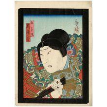 Kinoshita Hironobu I: Actor Arashi Tokusaburô IV as Ushiwakamaru - Museum of Fine Arts