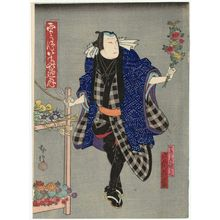 Kinoshita Hironobu I: Actor Kataoka Gatô as the Flower-seller Tokubei, from the series Snow, Moon and Flowers (Setsugekka no uchi) - Museum of Fine Arts