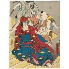 Kinoshita Hironobu I: Actor Arashi Rikaku II as the Nô actor Kakuami - Museum of Fine Arts