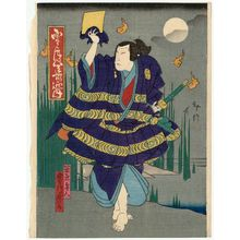 Kinoshita Hironobu I: Moon: Actor Jitsukawa Enzô as Sasahara Hayato, from the series Snow, Moon and Flowers (Setsugekka no uchi) - Museum of Fine Arts