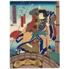 Kinoshita Hironobu I: Actor Onoe Tamizô II as Jiraiya in the play Jiraiya Monogatari - Museum of Fine Arts