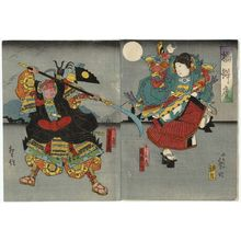 Kinoshita Hironobu I: Actors Arashi Tokusaburô IV as Ushiwakamaru (R) and Onoe Tamizô II as Benkei (L), in the play Hashi Benkei - Museum of Fine Arts