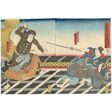 Kinoshita Hironobu I: Actors Jitsukawa Enjaku I as Inuzuka Shino (R) and Ichikawa Ichijûrô II as Inukai Genpachi (L) in the Hôryûkaku Scene of the Play Satomi Hakkenden - Museum of Fine Arts