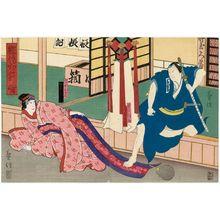 Kinoshita Hironobu I: Actors Onoe Tamizô II as Satomi Isuke (R) and Bandô Hikosaburô V as Taruya Osen (L), in Meisaku Kiriko no Akebono - Museum of Fine Arts