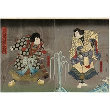 Kinoshita Hironobu I: Actors in Keisei Kuruwa Ômon - Museum of Fine Arts