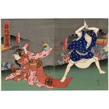 Kinoshita Hironobu I: Actors Onoe Tamizô and Ichikawa Udanji - Museum of Fine Arts