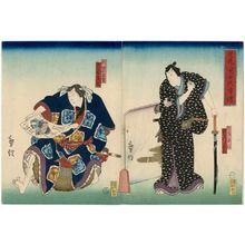 Kinoshita Hironobu I: Actors Jitsukawa Enjaku I as Inuzuka Shino, No. 1 (R), and Ôtani Tomomatsu I as Inuta Kobungo, No. 2 (L), from the series The Valor of the Eight Dog Heroes of Satomi (Satomi Hakkenshi buyûden) - Museum of Fine Arts