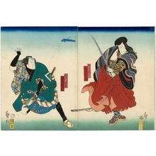Kinoshita Hironobu I: Actors Onoe Shôroku as Inuyama Dôsetsu, No. 3 (R), and Asano Asatarô I as Inukawa Gakuzô, No. 4 (L), from the series The Valor of the Eight Dog Heroes of Satomi (Satomi Hakkenshi buyûden) - Museum of Fine Arts