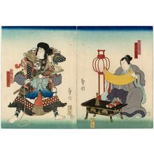 Kinoshita Hironobu I: Actors Nakamura Kanjaku III as Inumura Kakutarô, No. 5 (R), and Ichikawa Ichijûrô II as Inukai Genpachi, No. 7 (L), from the series The Valor of the Eight Dog Heroes of Satomi (Satomi Hakkenshi buyûden) - Museum of Fine Arts