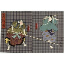 Kinoshita Hironobu I: Actors Arashi Rikaku II as Miyamoto Musashi (R) and Mimasu Baisha I as Shirakura Dengozaemon (L), in the play Ganryûjima - Museum of Fine Arts