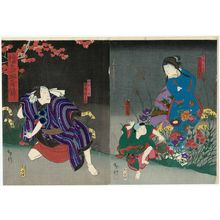 Kinoshita Hironobu I: Actors - Museum of Fine Arts