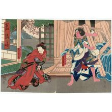 Kinoshita Hironobu I: Actors Arashi Rikaku II as Miyamoto Musashi (R) and Nakamura Sennnosuke I as the daughter Itohagi (L), in the play Ganryûjima - Museum of Fine Arts