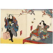 Kinoshita Hironobu I: Actor Arashi Rikaku II in two roles, Kikujidô (R) and Hyakumanako Yonekichi (L) - Museum of Fine Arts