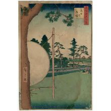 歌川広重: Takata Riding Grounds (Takata no baba), from the series One Hundred Famous Views of Edo (Meisho Edo hyakkei) - ボストン美術館