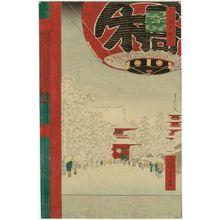 歌川広重: Kinryûzan Temple, Asakusa (Asakusa Kinryûzan), from the series One Hundred Famous Views of Edo (Meisho Edo hyakkei) - ボストン美術館