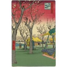 Utagawa Hiroshige: Plum Garden, Kamata (Kamata no umezono), from the series One Hundred Famous Views of Edo (Meisho Edo hyakkei) - Museum of Fine Arts