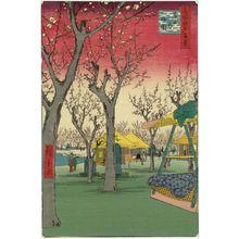 Utagawa Hiroshige: Plum Garden, Kamata (Kamata no umezono), from the series One Hundred Famous Views of Edo (Meisho Edo hyakkei) - Museum of Fine Arts