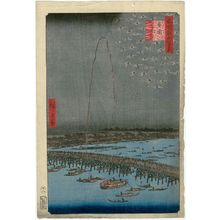 Utagawa Hiroshige: Fireworks at Ryôgoku (Ryôgoku hanabi), from the series One Hundred Famous Views of Edo (Meisho Edo hyakkei) - Museum of Fine Arts