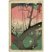 Utagawa Hiroshige: Plum Estate, Kameido (Kameido umeyashiki), from the series One Hundred Famous Views of Edo (Meisho Edo hyakkei) - Museum of Fine Arts