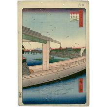 歌川広重: Distant View of Kinryûzan Temple and Azuma Bridge (Azumabashi Kinryûzan enbô), from the series One Hundred Famous Views of Edo (Meisho Edo hyakkei) - ボストン美術館