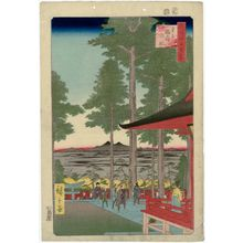 Utagawa Hiroshige: Ôji Inari Shrine (Ôji Inari no yashiro), from the series One Hundred Famous Views of Edo (Meisho Edo hyakkei) - Museum of Fine Arts
