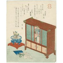 Utagawa Kuniyasu: Bookcase, Books and Spectacles, and Potted Adonis Plant - Museum of Fine Arts