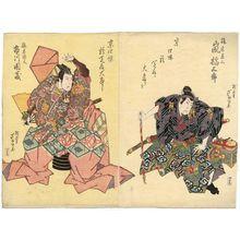 Gigado Ashiyuki: Actors Arashi Kitsusaburô as Kajiwara Heiji (R) and Ichikawa Danzô as Kajiwara Genta (L) - Museum of Fine Arts