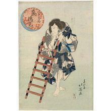 Shunbaisai Hokuei: Actor Arashi Rikan II as Hachirô Tametomo - ボストン美術館