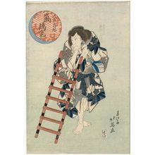 Shunbaisai Hokuei: Actor Arashi Rikan II as Hachirô Tametomo - Museum of Fine Arts