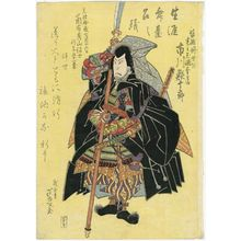Gigado Ashiyuki: Memorial Portrait of Actor Ichikawa Ebijûrô I as the Thief Tanseki, actually Tamashima Kôbei - Museum of Fine Arts