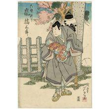 芦幸: Actor Arashi Kitsusaburô - ボストン美術館