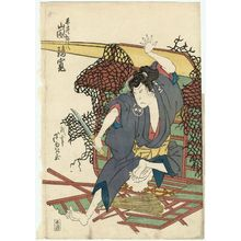 Gigado Ashiyuki: Actor Arashi Rikan as Hirai Gonpachi - Museum of Fine Arts