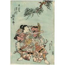 Gigado Ashiyuki: Actor Sawamura Kunitarô II as Ushiwakamaru - Museum of Fine Arts