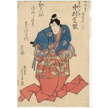 Gigado Ashiyuki: Actor Nakamura Shikan II as Soga Gorô - Museum of Fine Arts