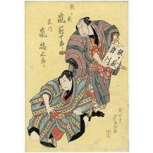 Gigado Ashiyuki: Actors Arashi Kanjûrô and Arashi Kitsusaburô - Museum of Fine Arts