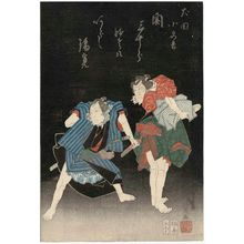Shunbaisai Hokuei: Actors Seki Sanjûrô II as Inuta Kobungo and Arashi Rikan II as Fusahachi - ボストン美術館