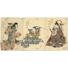 Shunkosai Hokushu: Actors Ichikawa Ebijûrô I as Katsura Chûnagon, actually Ise Shinkurô (R); Asao Gakujûrô I as Hosokawa Katsumoto (C); and Nakamura Utaemon III as Takahashi no Tsubone, actually Mino no Shôkurô (L) - Museum of Fine Arts