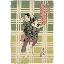 Ganjôsai Kunihiro: Actor Ichikawa Ichizô II as Gokumon Shôbei - Museum of Fine Arts