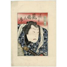 Gochôtei Sadamasu I: Actor Arashi Tokusaburô III as Iwanaga Jirôkichi - Museum of Fine Arts