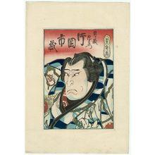 Gochôtei Sadamasu I: Actor Kataoka Ichizô I as Tetsugadake Dazaemon - Museum of Fine Arts