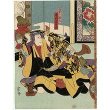 Hasegawa Munehiro: Actors Mimasu Daigorô IV as Ikyû (R), Arashi Rikan III as Agemaki (C), and Ichikawa Ebizô V as Hanakawado Sukeroku (L), in the Last Part of Sukeroku Yukari no Edozakura - ボストン美術館