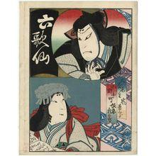 Hasegawa Munehiro: Actors Arashi Kichisaburô III as Ôtomo Kuronushi and Bandô Hikosaburô V as Ono no Komachi - ボストン美術館