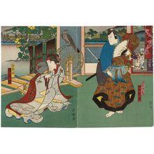 Hasegawa Munehiro: Actors Nakamura Kanjaku II as Kamiya Iemon (R) and Arashi Rikaku II as the ghost of Oiwa (L) in the play Yotsuya Kaidan - ボストン美術館