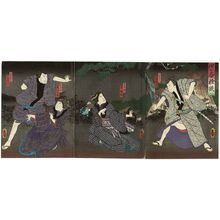 Hasegawa Munehiro: Actors Nakamura Kanjaku II as Tamiya Iemon (R), Arashi Rikaku II as his wife Oiwa (C), Fujikawa Tomokichi III as Konbei's wife Osode and Nakamura Jakuemon I as Naosuke Konbei (L), in the play Yotsuya Kaidan - ボストン美術館