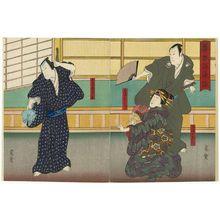 Hasegawa Munehiro: Actors - ボストン美術館